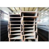 Wholesale JIS Standard SM400B Low Carbon I Section Steel with Hot Rolling Craft from china suppliers