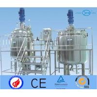 Wholesale Sanitary Operation Bio - pharmacy Stainless Fermentation Tank GMP Standard from china suppliers