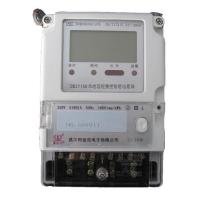 Wholesale Single Phase Smart Electric Meter Active Energy Measurement KWH Voltage Current MD from china suppliers