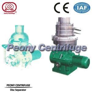 Wholesale 2-Phase Disc Centrifugal Lanolin Cream Making Machine Separator-Centrifuge from china suppliers
