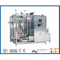 Wholesale Dairy Production Line Industrial Yogurt Making Machine With Bottle Package from china suppliers