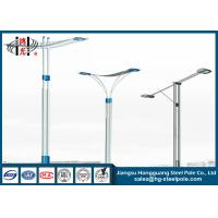 Wholesale ODM / OEM Outdoor Street Light Poles with Double Arms For Lighting from china suppliers