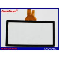 Wholesale Industrial Panel PC Large Surface Capacitive Touch Screen 42 Inch With I2C Interface from china suppliers