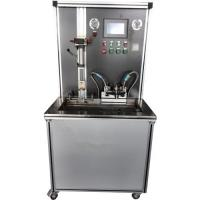 Wholesale High Speed Intelligent Water Testing Equipment Atmospheric Water Flow For Laboratory from china suppliers