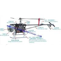 Wholesale UAV helicopter,survey helicopter,GPS helicopter from china suppliers