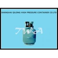 Wholesale Cooking Gas Cylinder Storage Lpg Gas Tanks For Homes 14.5kg from china suppliers