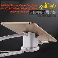 Wholesale COMER gsm smart phone stores security alarm system display rack stand holder from china suppliers