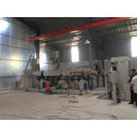 Buy cheap 5m / min Aluminum PE Board / Panel Production Line 60×6×6 M 60TONS from wholesalers