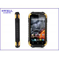 Wholesale 4.7inch walkie talkie Scan Codes For Smartphones waterproof IP67 from china suppliers
