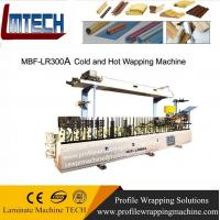 Buy cheap UV-resistance curved wpc wall panel profile wrapping laminating machine from wholesalers
