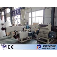 Wholesale 2.2KW Waste Plastic Recycling Machine , Pp Recycling Machine Without Leaking from china suppliers