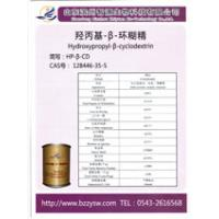 Cosmetics stabilier hydroxypropyl beta cyclodextrin