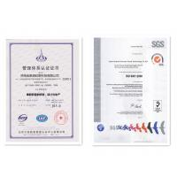 jinan  jintrun  concerte  pump  technology  co.,ltd Certifications