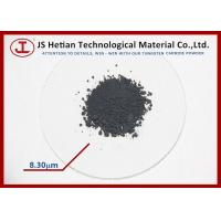 Wholesale High purity dark grey Tungsten Carbide Powder with 99.8% wolfram carbide content from china suppliers