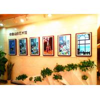 China High Resolution LCD Digital Signage Infrared Ray Touch & Capacitive Touch on sale