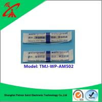 Wholesale Security Alarm Label Magnetic Custom Waterproof Labels 58khz from china suppliers