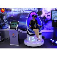 Quality 3 Glasses Headset Virtual 9D Simulator 1 Seat Egg Machine 360 Degree Rotation Platform for sale