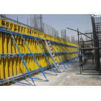 Wholesale Adjustable Push Pull Brace to Plumb Wall Formwork Systems / Erection In Concrete Work from china suppliers