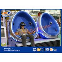 Wholesale Arcade Game Machines 9d Virtual Reality Simulator 1 / 2 / 3 Seats from china suppliers