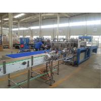 Wholesale Beverage Juice Lines Parts Shrink Film Packaging Machine High Speed from china suppliers