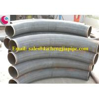Wholesale 7D carbon steel bends from china suppliers