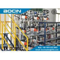 Buy cheap Fiber spinning commercial water filtration systems with Carbon steel from wholesalers