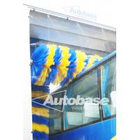 Wholesale Fully Automatic Bus&Truck Washing Machine:AUTOBASE from china suppliers