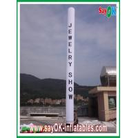 Wholesale Logo Printing White Pillar Inflatable Sky Dancer Led Lighting Professional from china suppliers