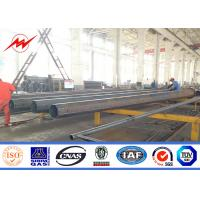 Wholesale Double Circuit Electrical Power Steel Transmission Pole For Electricity Distribution from china suppliers