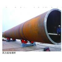 Wholesale 40 Tons Self-alignment Welding Rotator Long Wind Power Tower Workingsite Combination Use from china suppliers