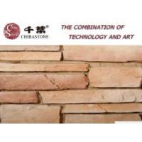 Buy cheap Cultured/Artificial Stone from wholesalers