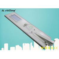 China Integrated Solar Led Street Light , Solar Powered Outdoor Lights with Bridgelux LED on sale