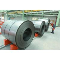 Wholesale 2B / BA / Polished Stainless Steel Coil , 2mm Stainless Steel Strip Coil from china suppliers