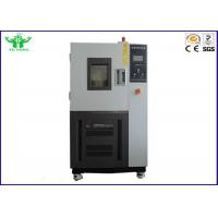 China Ac220v Concrete Carbonation Test Chamber 70 ± 5% Rh Adjustable Humidity on sale