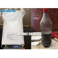 Buy cheap High Molecular Weight Flocculant Used in Granite Water Treatment Quick Sedimentation from wholesalers