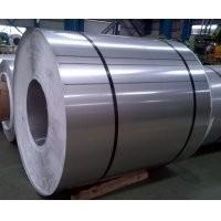 Wholesale Incoloy 825 steel coil from china suppliers