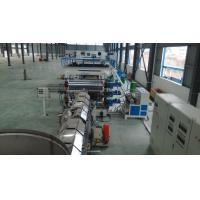 Wholesale ACP Composite Panel Production Line M-ACP3 for FR B1 ACP Seamless Steel Tube from china suppliers