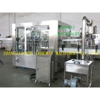 Buy cheap Most hot sale bottled mineral / pure / drinking water bottling line from wholesalers