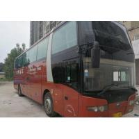 Wholesale 2013 Year Used Yutong Buses Zk6125 Model Bus 57 Seats With Safe Airbag / Toilet from china suppliers