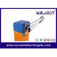 Buy cheap Access Control Car Park Auto Barrier Gate System With 180 Degree Fording Arm from wholesalers