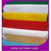Buy cheap Eco-friendly Soft Loop Fabric from wholesalers