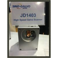 Wholesale High Precision Scanning Galvanometer For Laser Marking Machine JD1403 from china suppliers