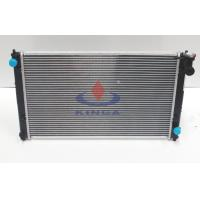 Wholesale ISO Small Aluminum Car Radiators For HAFEI LOPO MT In Cooling System from china suppliers