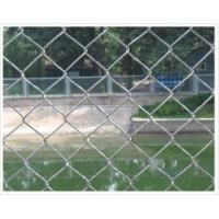 Wholesale Iron Chain Link Fence Mesh Used As Fences For Playgrounds And Gardens from china suppliers