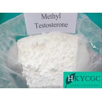 Wholesale Muscle Building Steroids Raw Testosterone Powder Methyltestosterone17a-Methyl-1-Testosterone from china suppliers