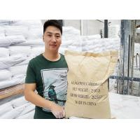 Wholesale CAS NO. 598-62-9 Feed Grade MnCO3 For Manganese Salts / Fertilizers from china suppliers
