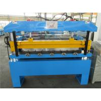 Wholesale Main Motor 7.5KW Steel Coil Cutting Machine , Hydraulic Cutting Steel Slitting Machine 12-15M/MIN from china suppliers