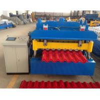 Wholesale Steel Step tile making machinery/glazed tile cold rolled forming machine from china suppliers