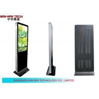 "Wholesale WIFI 42"" Dustproof Floor Standing Digital Signage for Coffe Shop from china suppliers"