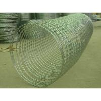 Wholesale razor barbed wire concertina from china suppliers